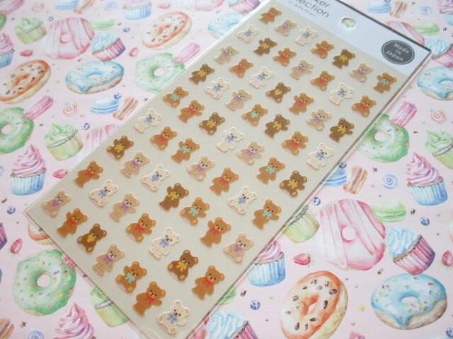 Photo1: Kawaii Cute Stickers Sheet Gaia *Plush Bear (466445)