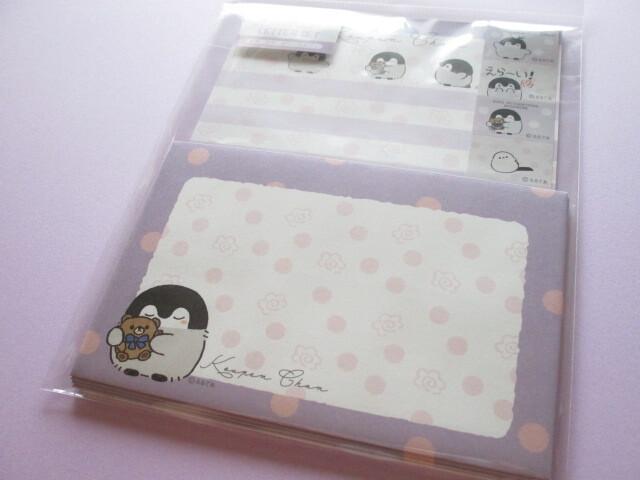 Photo1: Kawaii Cute Letter Set Koupen Chan ©るるてあ ( Rurutea )*(SE-KP-10038)