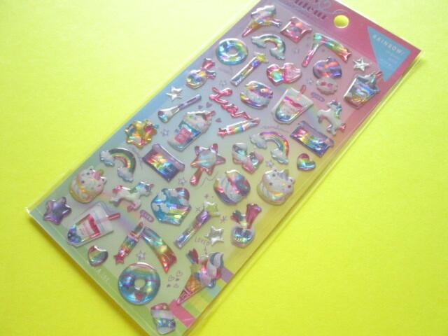 Photo1: Kawaii Cute Melty Couleur Candy Stickers Sheet  Q-Lia *Rainbow (61020)