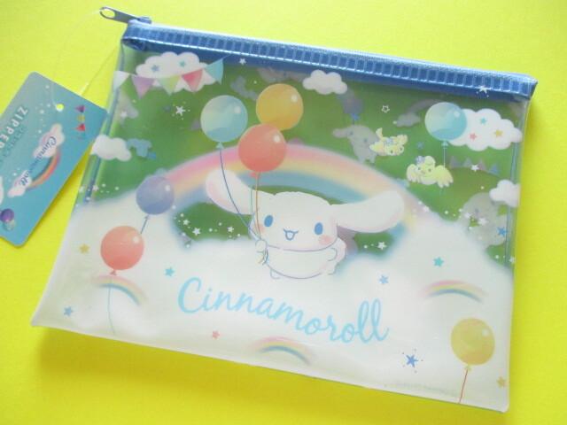 Photo1: Kawaii Cute Flat Pouch Cinnamoroll Sanrio *Sky (33911)