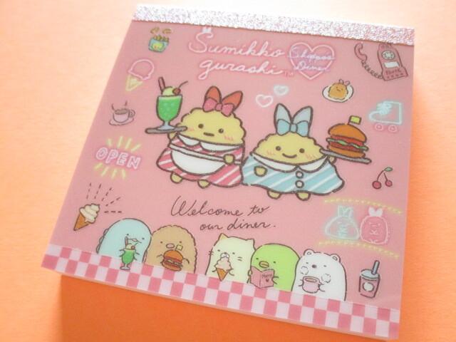 Photo1: Kawaii Cute Square Memo Pad Sumikkogurashi San-x *Shippo's Diner (MH06801)