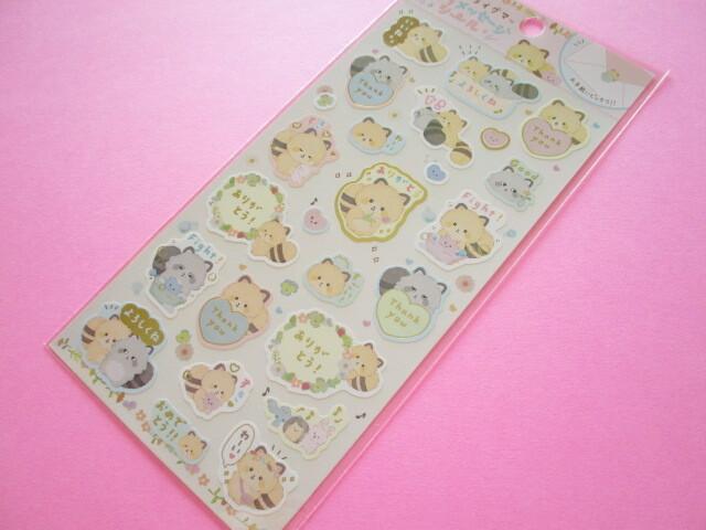 Photo1: Kawaii Cute Character Message Stickers Sheet San-x *Kokoroaraiguma (SE51607)