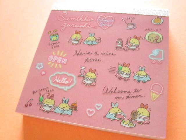 Photo1: Kawaii Cute Square Memo Pad Sumikkogurashi San-x *Shippo's Diner (MH06802)