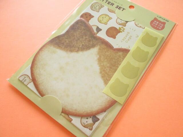 Photo1: Kawaii Cute Mini Letter Set Animal Food Do Best *Cat (LIP-LS-03 c)