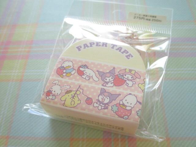 Photo1: Kawaii Cute Masking Tape/Deco Tape Sticker Sanrio Original *Sanrio Characters (97736-5)