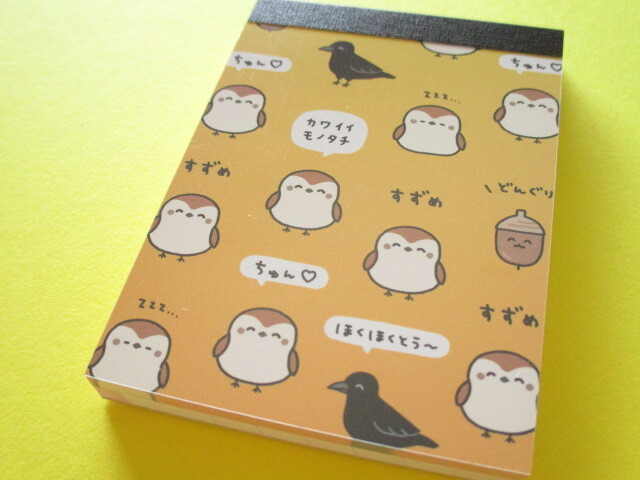 Photo1: Kawaii Cute Mini Memo Pad Kamio Japan *Sparrow (29144)