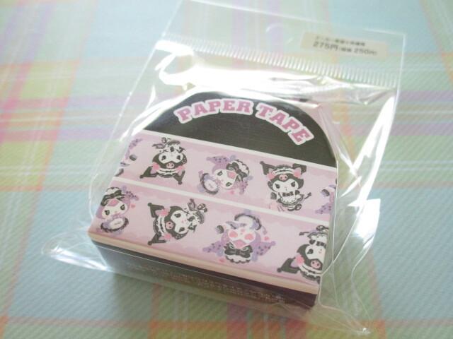 Photo1: Kawaii Cute Masking Tape/Deco Tape Sticker Sanrio Original *Kuromi  (97715-2)