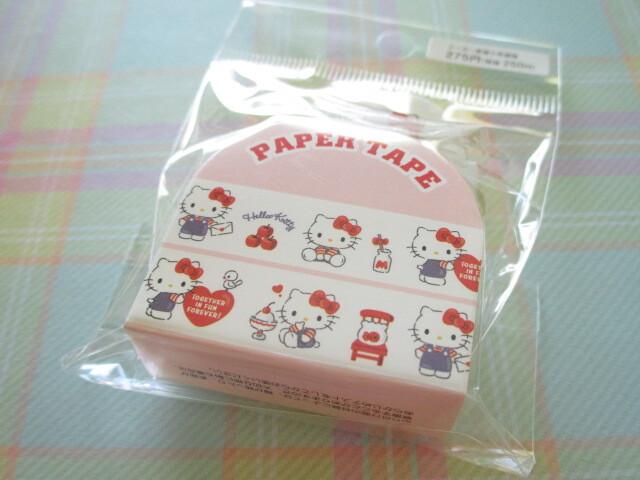 Photo1: Kawaii Cute Masking Tape/Deco Tape Sticker Sanrio Original *Hello Kitty (97673-3)