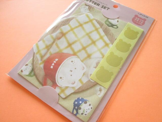 Photo1: Kawaii Cute Mini Letter Set Animal Food Do Best *Polar Bear (LIP-LS-03 p)