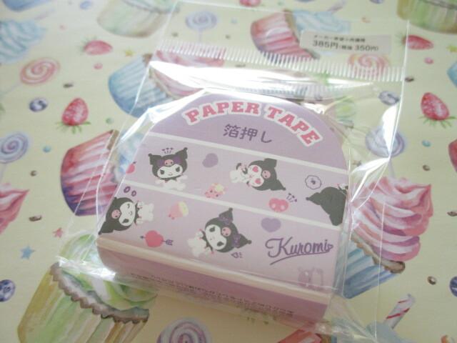 Photo1: Kawaii Cute Masking Tape/Deco Tape Sticker Sanrio Original *Kuromi (97748-9)
