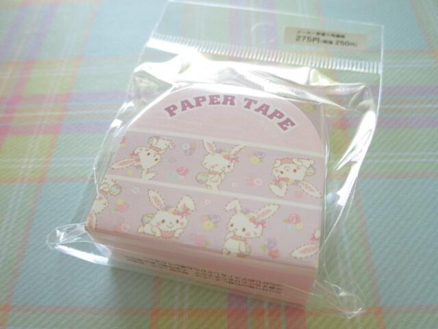 Photo1: Kawaii Cute Masking Tape/Deco Tape Sticker Sanrio Original *Wish me mell (97732-2)
