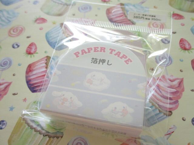 Photo1: Kawaii Cute Masking Tape/Deco Tape Sticker Sanrio Original *Cinnamoroll (97737-3)