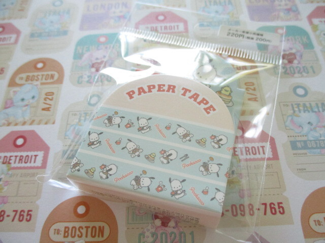 Photo1: Kawaii Cute Masking Tape/Deco Tape Sticker Sanrio Original *Pochacco (97659-8)