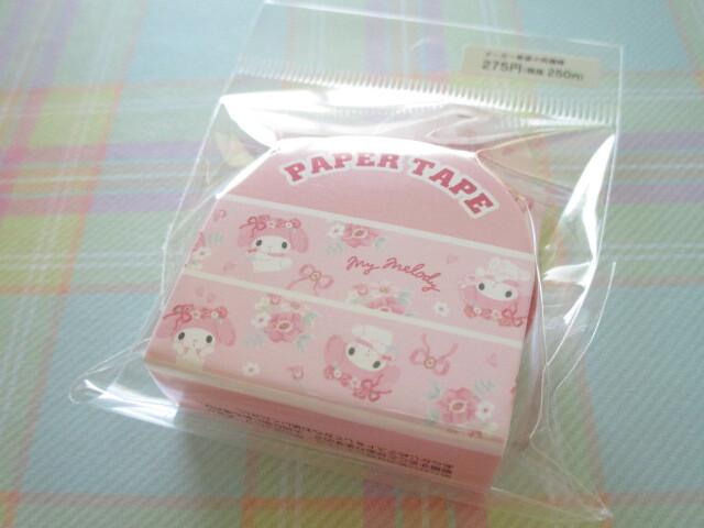 Photo1: Kawaii Cute Masking Tape/Deco Tape Sticker Sanrio Original *My Melody (97678-4)