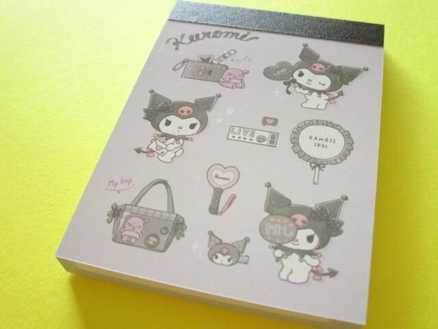 Photo1: Kawaii Cute Mini Memo Pad Kuromi Sanrio *Collection (300844)