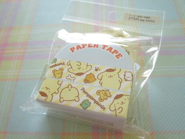 Photo1: Kawaii Cute Masking Tape/Deco Tape Sticker Sanrio Original *POMPOMPURIN (97686-5)