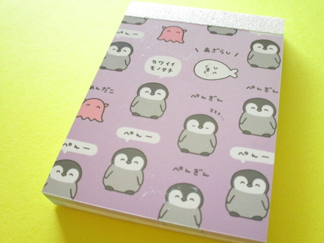 Photo1: Kawaii Cute Mini Memo Pad Kamio Japan *Penguin (29143)