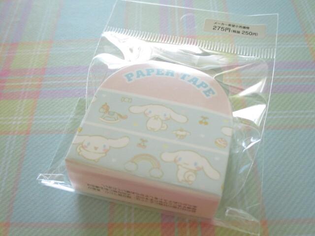 Photo1: Kawaii Cute Masking Tape/Deco Tape Sticker Sanrio Original *Cinnamoroll (97689-0)