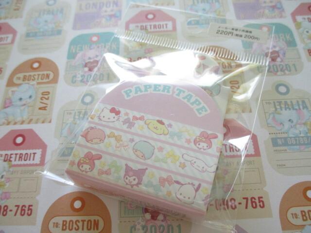 Photo1: Kawaii Cute Masking Tape/Deco Tape Sticker Sanrio Original *Sanrio Characters (97664-4)