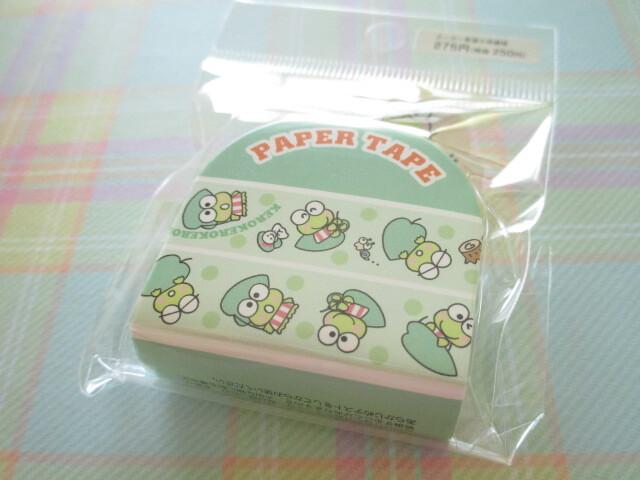 Photo1: Kawaii Cute Masking Tape/Deco Tape Sticker Sanrio Original *Kerokerokeroppi (97722-5)