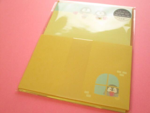 Photo1: Kawaii Cute Letter Set Gaia *Favorite Food (466475-Penguin)