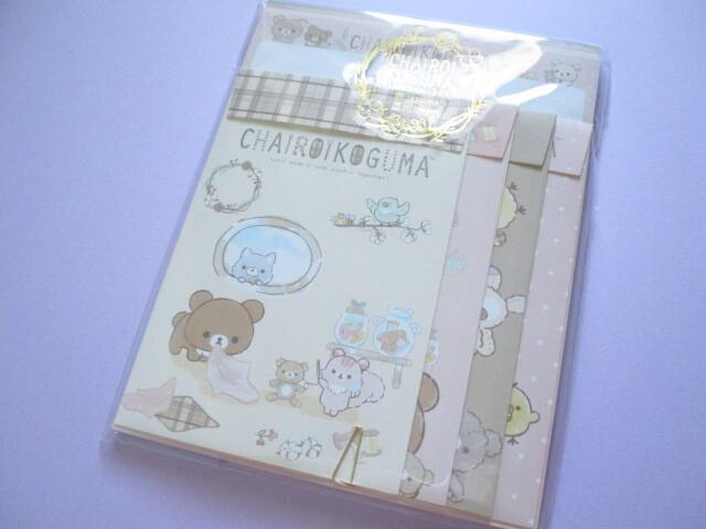 Photo1: Kawaii Cute Regular Letter Set Rilakkuma San-x *Let's make a cute plushie together! (LH73601)