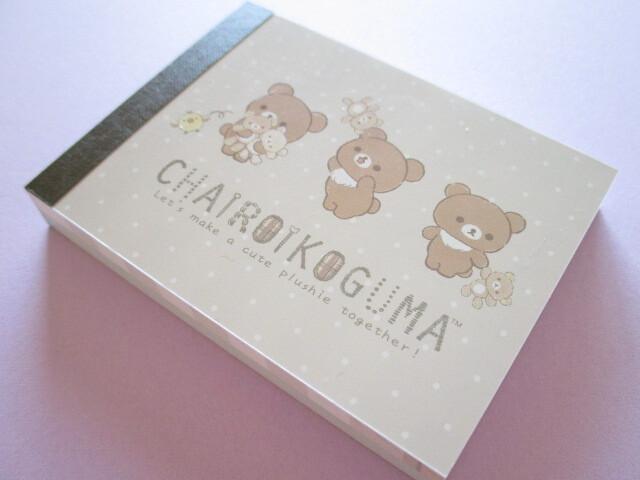 Photo1: Kawaii Cute Mini Memo Pad Rilakkuma San-x *Let's make a cute plushie together! (MH06501-2)