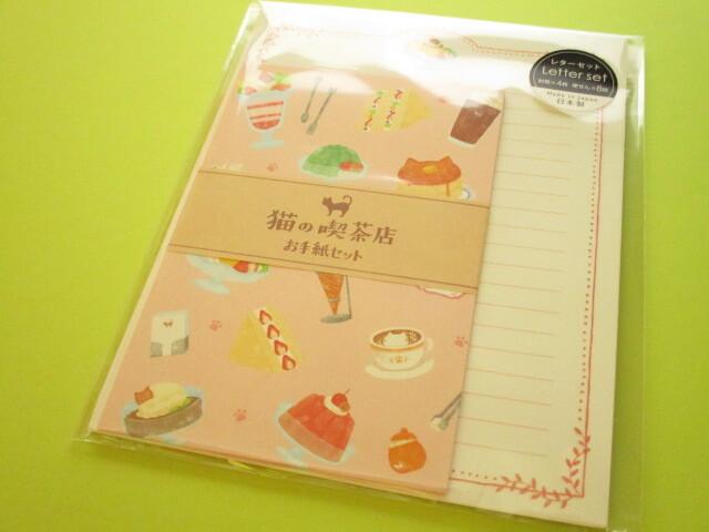 Photo1: Kawaii Cute Letter Set Gaia *Cat Cafe (466293-Pink)