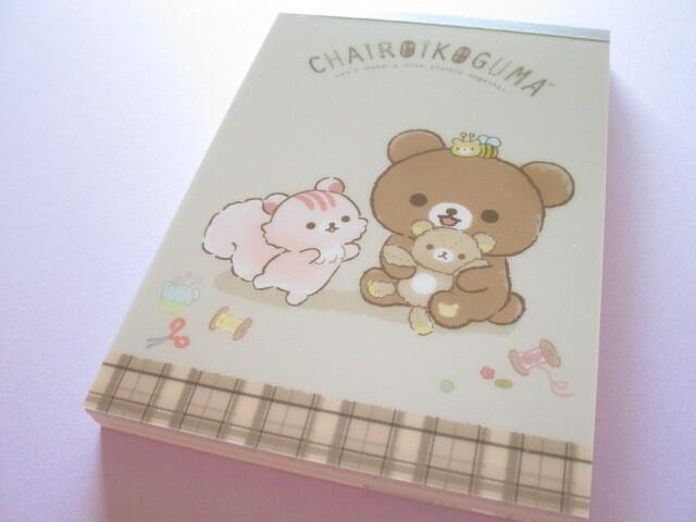 Photo1: Kawaii Cute Large Memo Pad Rilakkuma San-x *Let's make a cute plushie together! (MH06401)