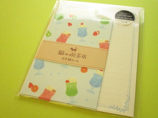 Photo1: Kawaii Cute Letter Set Gaia *Cat Cafe (466293-Blue)