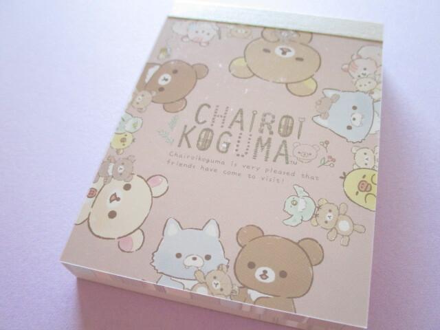 Photo1: Kawaii Cute Mini Memo Pad Rilakkuma San-x *Let's make a cute plushie together! (MH06501-3)