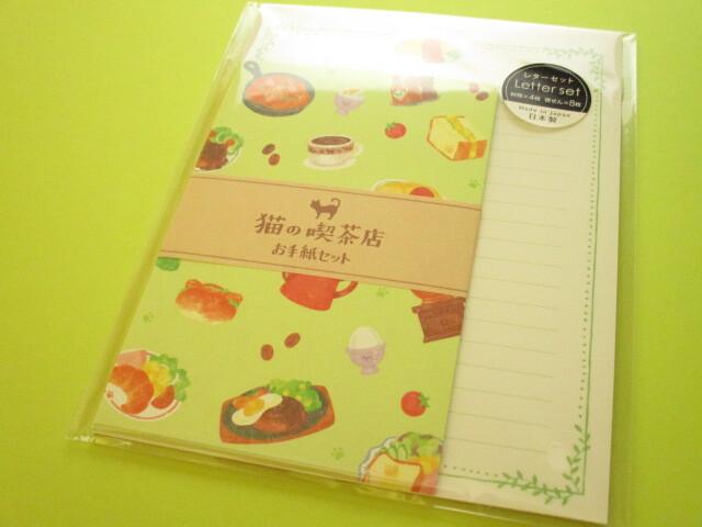 Photo1: Kawaii Cute Letter Set Gaia *Cat Cafe (466293-Green)
