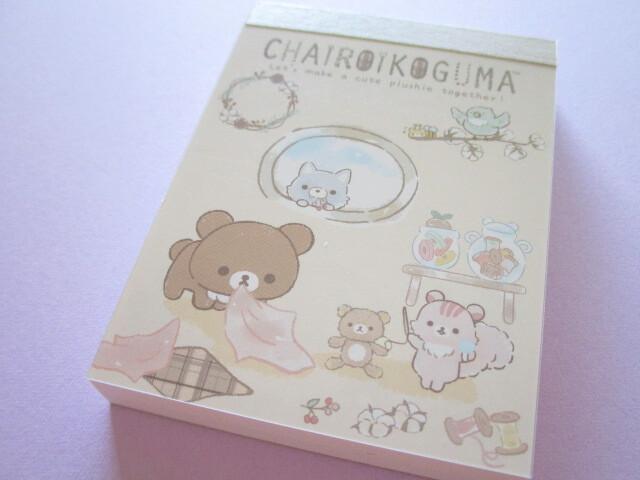 Photo1: Kawaii Cute Mini Memo Pad Rilakkuma San-x *Let's make a cute plushie together! (MH06501-1)