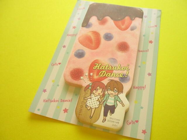 Photo1: Shojo/shoujo Manga Popsicle Mini Memo Pad *Hatsukoi Dance!