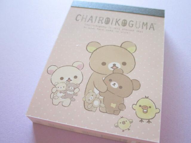 Photo1: Kawaii Cute Mini Memo Pad Rilakkuma San-x *Let's make a cute plushie together! (MH06501-4)