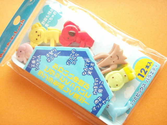 Photo1: Kawaii Cute Food Picks Bento Accessories Animals Cupcake Toppers Set E
