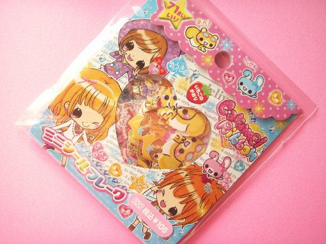 Photo1: Kawaii Cute Caramel Ribbon Sticker Flakes Sack CRUX (74284)