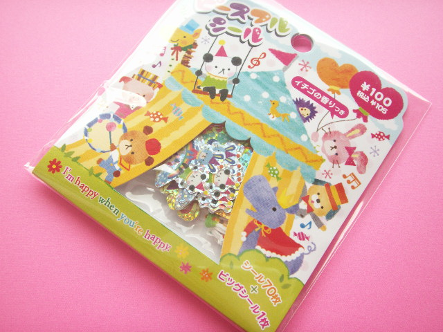 Photo1: Kawaii Cute Sticker Flakes Sack I'm happy when you're happy Mind Wave (72421)