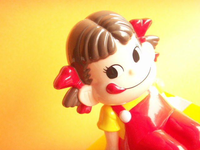 Photo1: Kawaii Peko Chan Coin Bank Japanese Anime Character Fujiya *Yellow chair