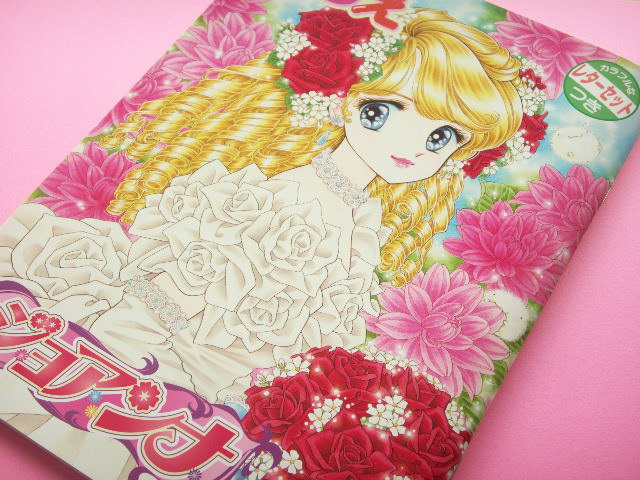 Photo1: Cute Japanese Girls Illustrations Coloring Book Joanna