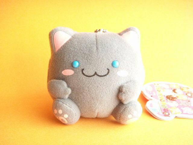 Photo1: Kawaii Cute Maruneko Club Key Chain Plush Mascot Gray Rosi
