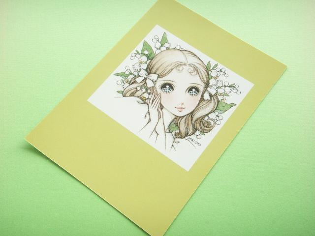 Photo1: Macoto Japanese Retro Illustration Postcard Cute Girls *27