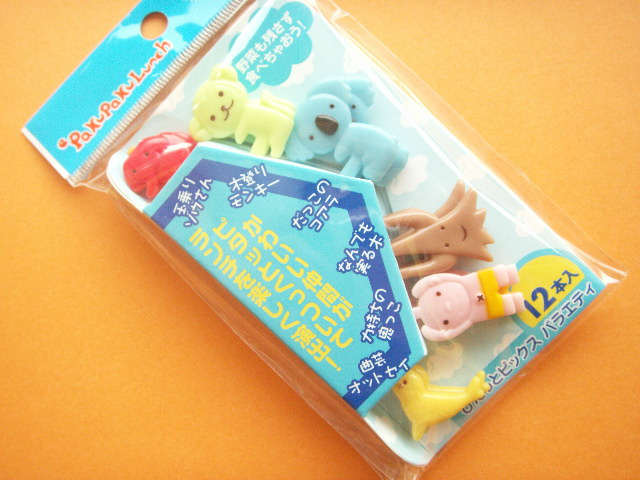 Photo1: Kawaii Cute Food Picks Bento Accessories Animals Cupcake Toppers Set D