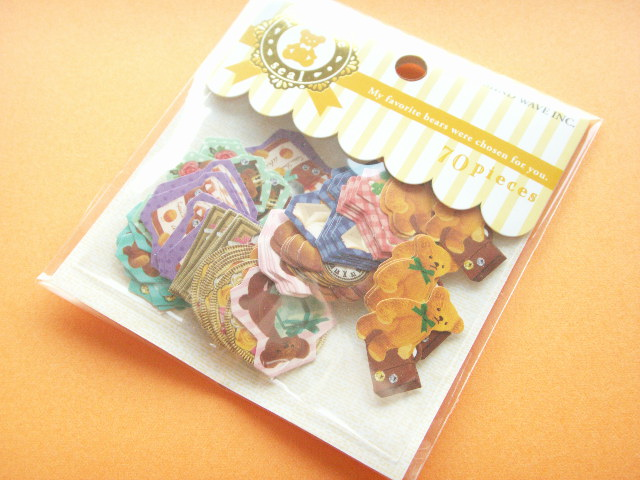 Photo1: Kawaii Cute Sticker Flakes Sack Favorite Bears Mind Wave (73670)