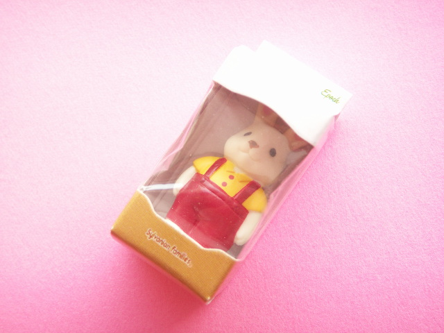 Photo1: Sylvanian Families Miniature Doll Collection Rabbit Father