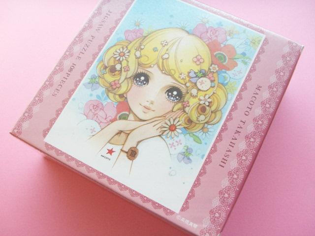 Photo1: Kawaii Cute Macoto Japanese Illustration Jigsaw Puzzle 108 Pieces Virgo