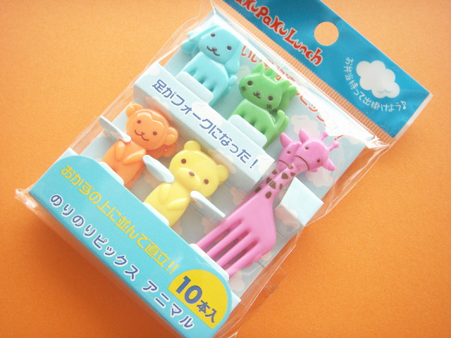 Photo1: Kawaii Cute Food Picks Bento Accessories Animals Cupcake Toppers Set H