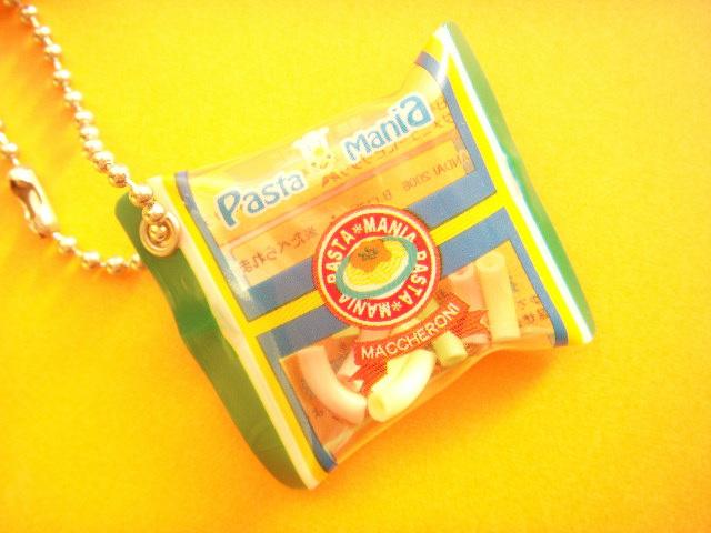 Photo1: Kawaii Cute Pasta Mania Keychain Charm Tiny Faux Pasta Inside Maccheroni