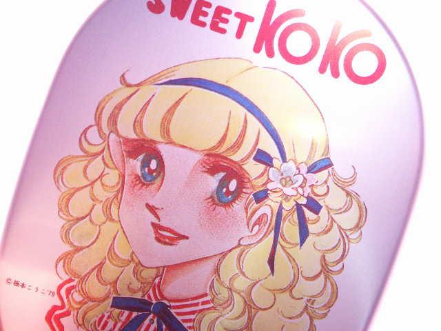Photo1: Kawaii Cute Vintage Bento Tin Box Sweet Koko Retro Girl Japan 1970s